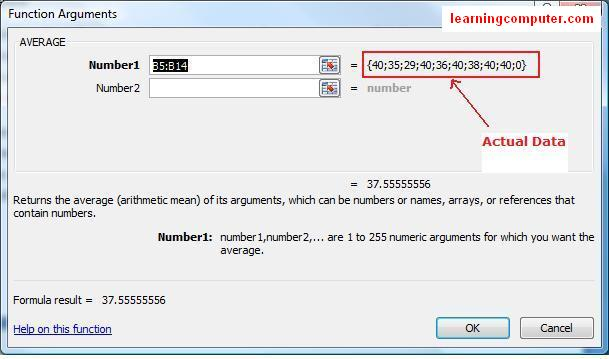 using function arguments with excel formulas 7